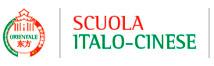 Scuola Italo Cinese
