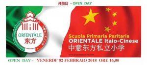 (Italiano) Open Day 2 Febbraio ore 16 – Scuola Primaria Bilingue Italo-Cinese